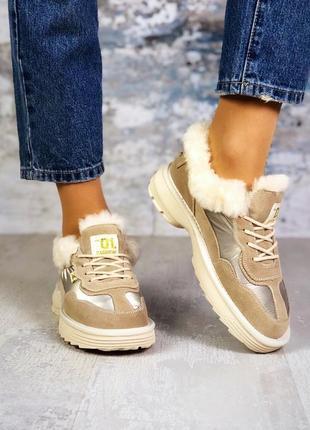 ❤ женские бежевые демисезонные осенние зимние ботинки сапоги б...