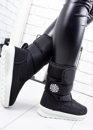 ❤ женские черные зимние дутики угги  ботинки сапоги валенки на...