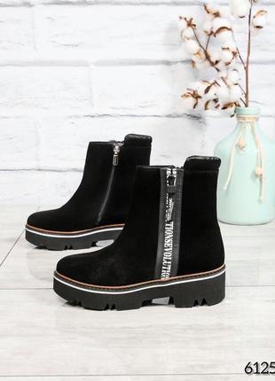 ❤ женские черные зимние замшевые ботинки сапоги валенки на шер...