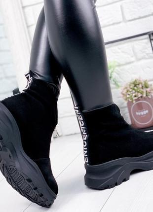 ❤ женские черные зимние замшевые ботинки сапоги валенки на наб...