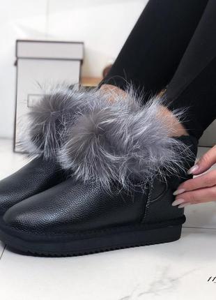 ❤ женские черные зимние кожаные низкие угги ботинки сапоги бот...