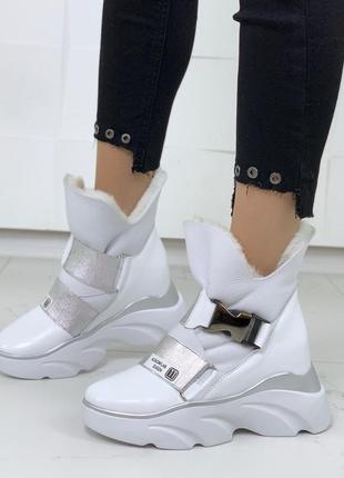 ❤ женские белые зимние кожаные ботинки сапоги ботильоны на меху ❤