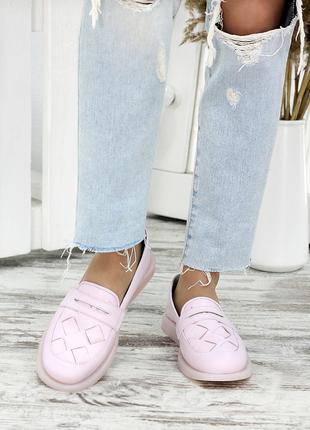 Туфли лоферы пудра кожа