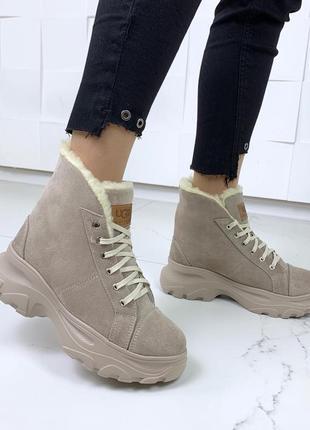 ❤ женские бежевые зимние замшевые ботинки сапоги ботильоны на ...