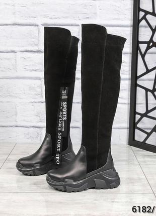 ❤ женские черные зимние спортивные кожаные  сапоги ботфорты бо...
