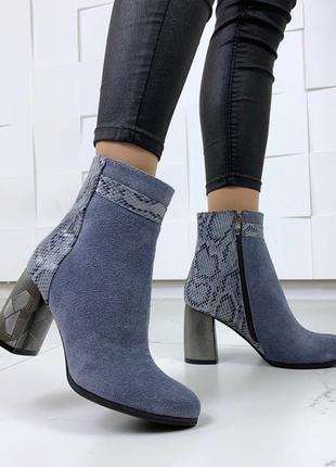 ❤ женские синие  демисезонные осенние замшевые ботинки сапоги ...