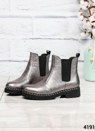 ❤ женские серебристые демисезонные осенние кожаные ботинки сап...