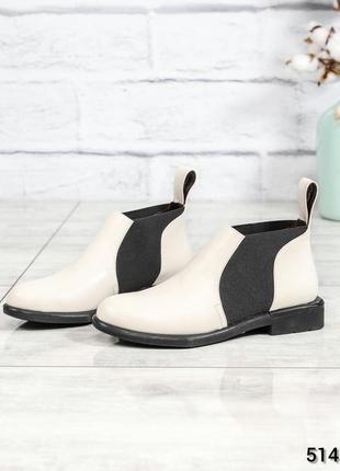 ❤ женские бежевые демисезонные осенние кожаные ботинки сапоги ...