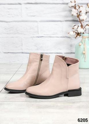 ❤ женские пудровые розовые демисезонные осенние кожаные ботинк...