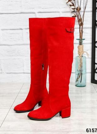 ❤ женские красные демисезонные осенние замшевые сапоги  бофтор...