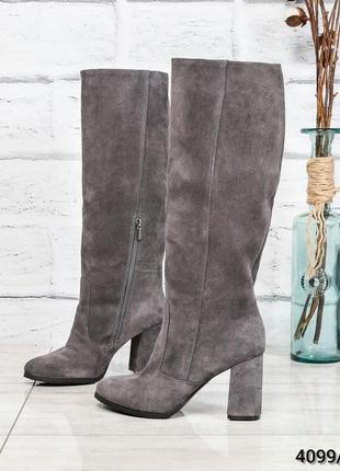 ❤ женские серые зимние замшевые сапоги трубы ботинки ботильоны...