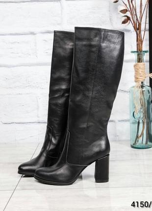 ❤ женские черные зимние кожаные сапоги трубы ботильоны на шерс...