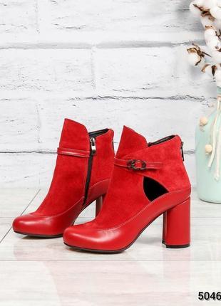 ❤ женские красные демисезонные осенние кожаные замшевые ботинк...