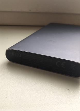Xiaomi Mi Power Bank 2S 10000 mAh 2xUSB 18W
