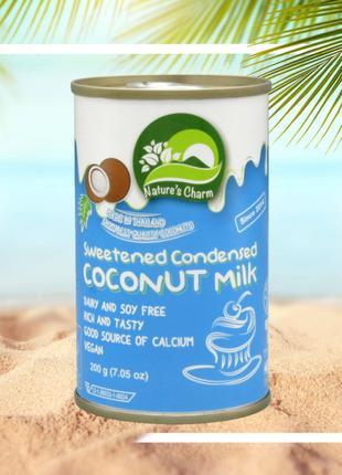 Сгущене  кокосове молоко 200 гр