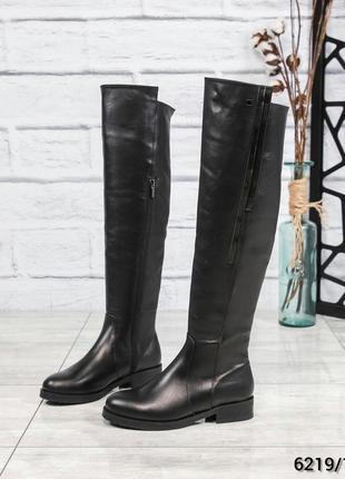 ❤ женские черные зимние кожаные сапоги ботфорты  ботильоны на ...