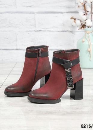 ❤ женские бордовые зимние ботинки сапоги ботильоны на овчине ❤
