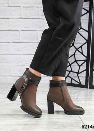 ❤ женские коричневые зимние ботинки сапоги ботильоны на овчине ❤