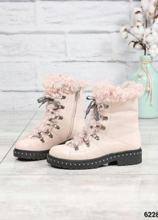 ❤ женские бежевые пудровые зимние кожаные ботинки сапоги ботил...