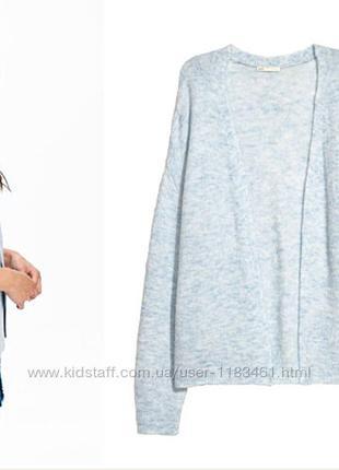 Вязаный кардиган H&M из мягкой пряжи нежно голубого цвета
