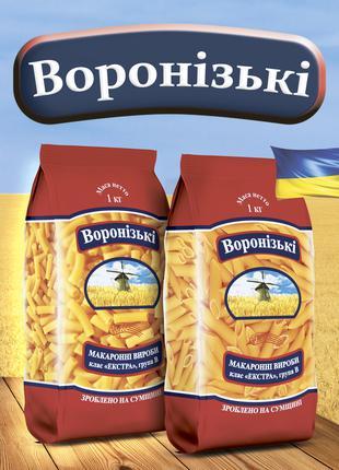 """Макароны ТМ """"Воронізькі"""" От Производителя Опт"""