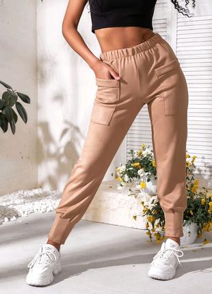 Штаны женские замшевые на дайвинге брюки беж черный до 56р 50-52