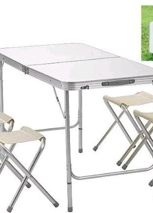 Стол раскладной для пикника+4 стула