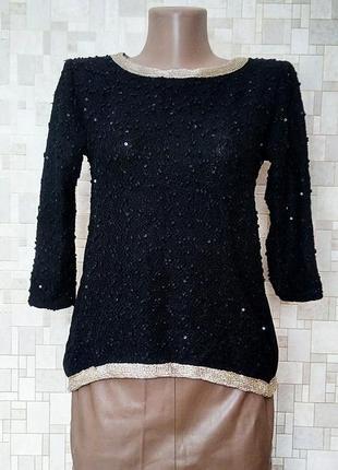 Стильная блуза с пайетками(италия)