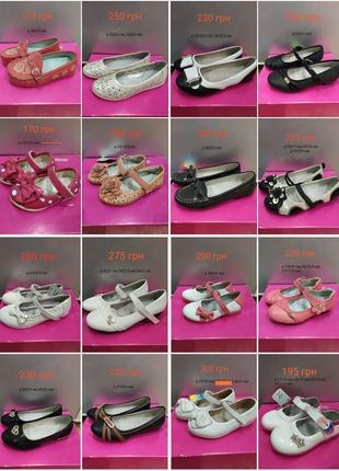 Туфли новые для девочек
