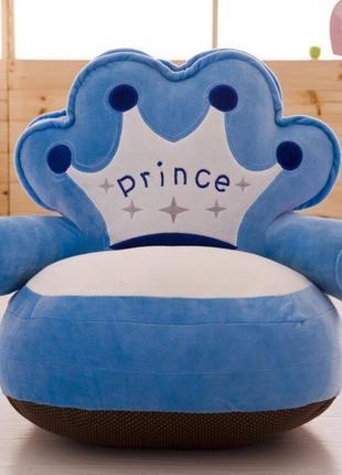 Детское мягкое кресло Трон