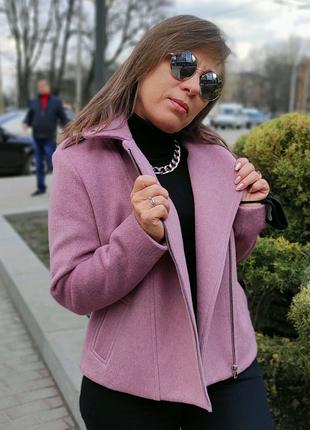 Куртка «Анита»