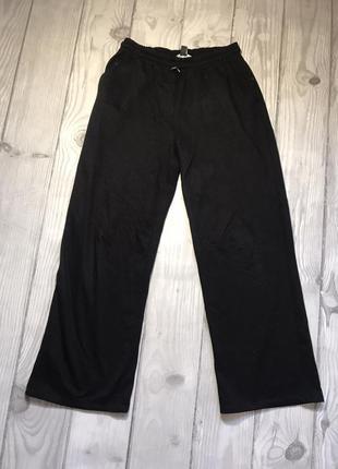 Спортивные штаны мужские new look