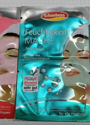 Маски для обличчя Schaebens
