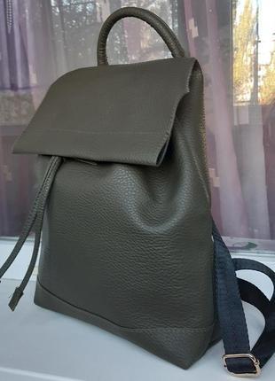 Стильный рюкзак оливкового цвета atmosphere.