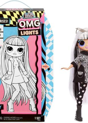 Кукла лол омг lol omg lights Groovy Babe Прекрасная леди большая