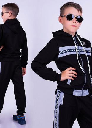Спортивный костюм для мальчика, 146, 152, украина.