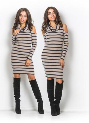 Приталенное платье с широкой горловиной и открытыми плечами.