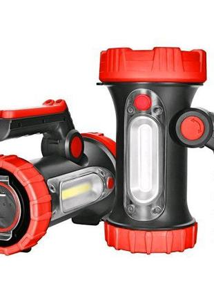Ліхтар ручний Stark L-1-01 Li LED (працює і як PowerBank)