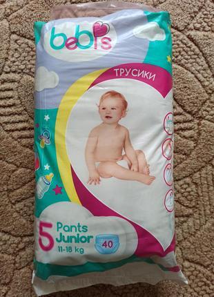 Подгузники-трусики bebis 5 . памперсы трусики  bebis 5.подгузн...