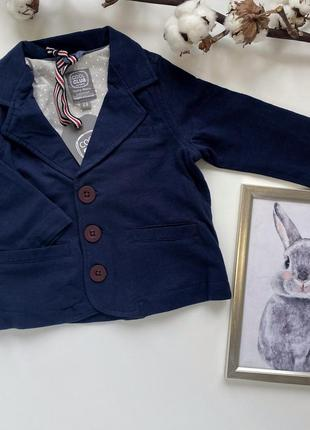 Трикотажный пиджак на мальчика