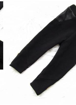 Стильные  штаны лосины river island
