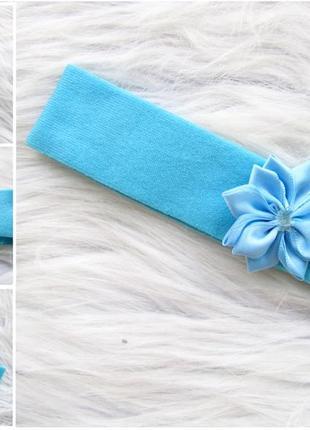 Повязка на голову , обруч ободок для волос с цветком, на резинке.