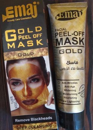 Золотая маска-пленка для лица с золотом