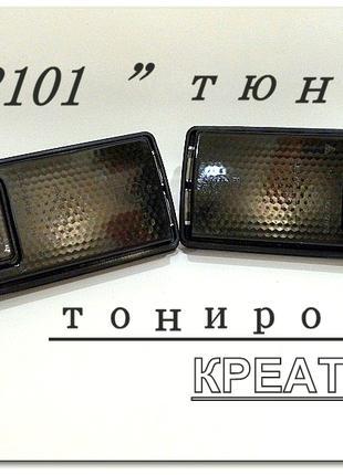 Фонарь задний 2101,21011 21013 тонированный с цветными лампами