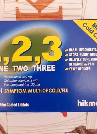 1,2,3 one two three от простуды, температуры