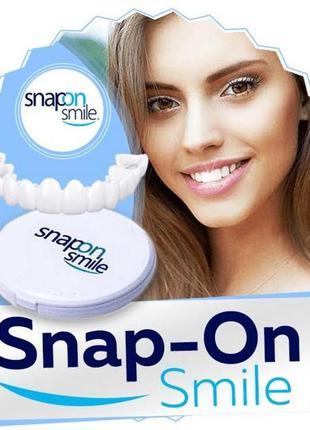Вінер для зубів snap-on smile (съемный винир для красивой улыбки)