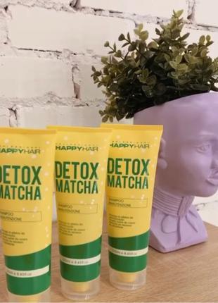 Detox Matcha безсульфатный шампунь
