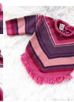 Стильная кофта пончо свитер
