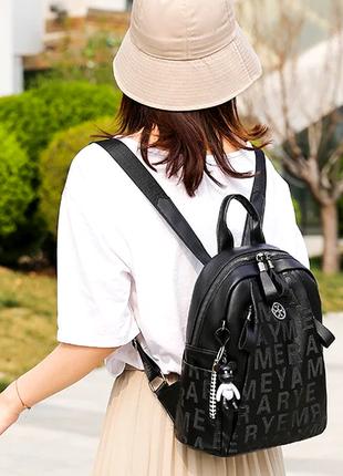 Стильный женский рюкзак. кожаная сумка-портфель. кожаный рюкзак