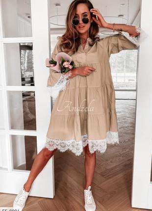 Платье свободного стиля. 3 цвета.